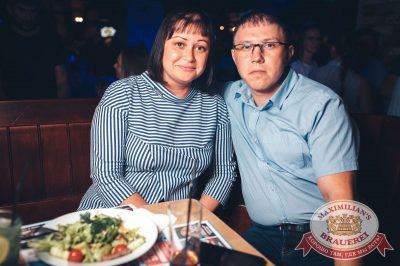 Стендап: Комаров и Щербаков, 18 июля 2018 - Ресторан «Максимилианс» Тюмень - 31