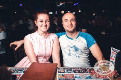Стендап: Комаров и Щербаков, 18 июля 2018 - Ресторан «Максимилианс» Тюмень - 32