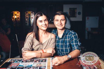 Стендап: Комаров и Щербаков, 18 июля 2018 - Ресторан «Максимилианс» Тюмень - 33