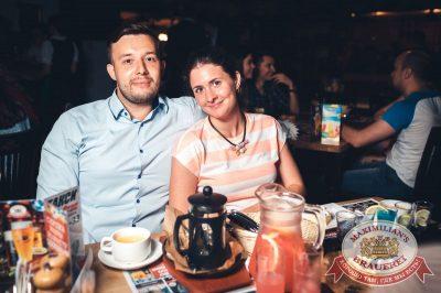 Стендап: Комаров и Щербаков, 18 июля 2018 - Ресторан «Максимилианс» Тюмень - 34