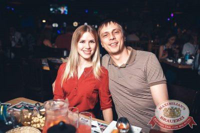 Стендап: Комаров и Щербаков, 18 июля 2018 - Ресторан «Максимилианс» Тюмень - 35