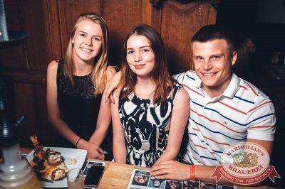 Стендап: Комаров и Щербаков, 18 июля 2018 - Ресторан «Максимилианс» Тюмень - 36