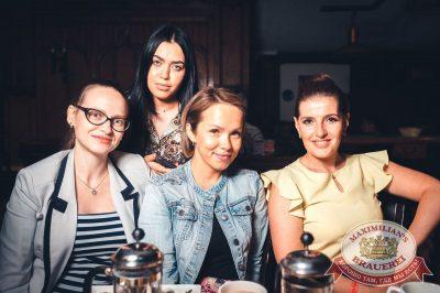 Стендап: Комаров и Щербаков, 18 июля 2018 - Ресторан «Максимилианс» Тюмень - 37