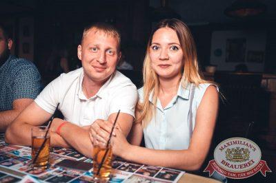 Стендап: Комаров и Щербаков, 18 июля 2018 - Ресторан «Максимилианс» Тюмень - 38