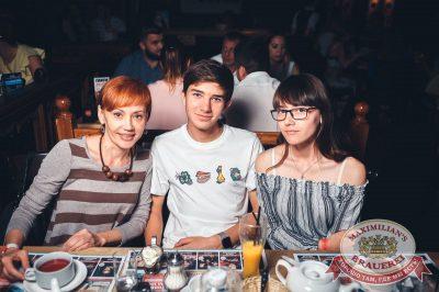 Стендап: Комаров и Щербаков, 18 июля 2018 - Ресторан «Максимилианс» Тюмень - 39