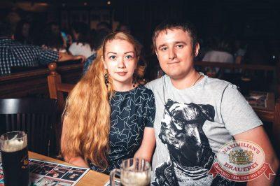 Стендап: Комаров и Щербаков, 18 июля 2018 - Ресторан «Максимилианс» Тюмень - 40