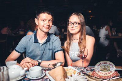 Стендап: Комаров и Щербаков, 18 июля 2018 - Ресторан «Максимилианс» Тюмень - 41