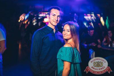 Стендап: Комаров и Щербаков, 18 июля 2018 - Ресторан «Максимилианс» Тюмень - 42