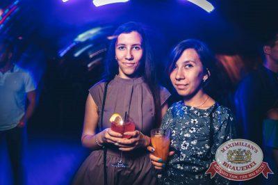 Стендап: Комаров и Щербаков, 18 июля 2018 - Ресторан «Максимилианс» Тюмень - 43