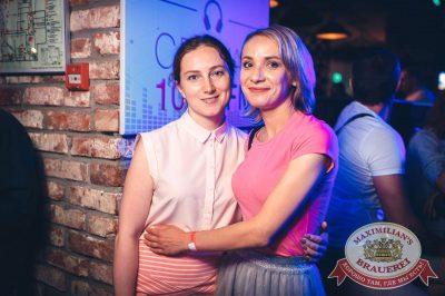 Стендап: Комаров и Щербаков, 18 июля 2018 - Ресторан «Максимилианс» Тюмень - 45