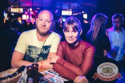 Стендап: Комаров и Щербаков, 18 июля 2018 - Ресторан «Максимилианс» Тюмень - 46