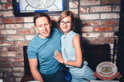 Стендап: Комаров и Щербаков, 18 июля 2018 - Ресторан «Максимилианс» Тюмень - 48
