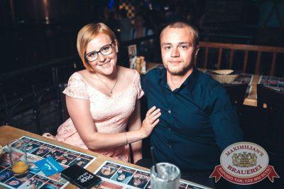 Стендап: Комаров и Щербаков, 18 июля 2018 - Ресторан «Максимилианс» Тюмень - 49