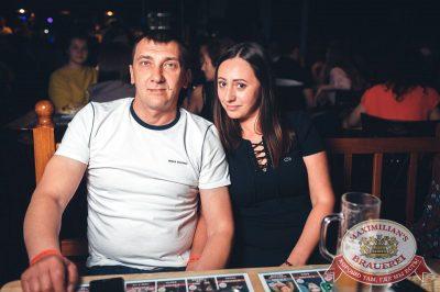 Стендап: Комаров и Щербаков, 18 июля 2018 - Ресторан «Максимилианс» Тюмень - 51