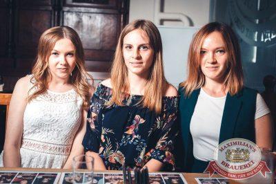 Стендап: Комаров и Щербаков, 18 июля 2018 - Ресторан «Максимилианс» Тюмень - 52