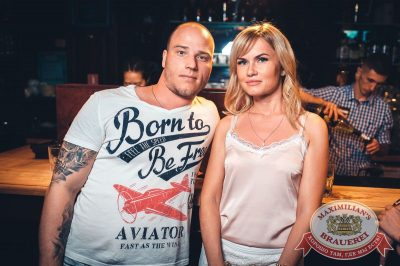 Стендап: Комаров и Щербаков, 18 июля 2018 - Ресторан «Максимилианс» Тюмень - 54