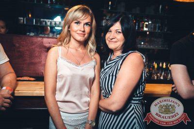 Стендап: Комаров и Щербаков, 18 июля 2018 - Ресторан «Максимилианс» Тюмень - 55