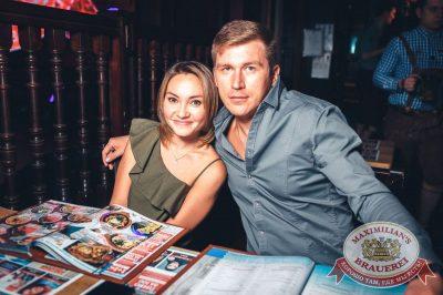 Стендап: Комаров и Щербаков, 18 июля 2018 - Ресторан «Максимилианс» Тюмень - 56