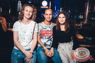 Стендап: Комаров и Щербаков, 18 июля 2018 - Ресторан «Максимилианс» Тюмень - 57