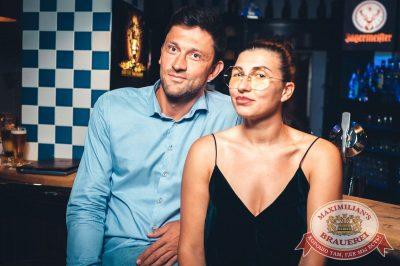 Стендап: Комаров и Щербаков, 18 июля 2018 - Ресторан «Максимилианс» Тюмень - 58