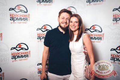Стендап: Комаров и Щербаков, 18 июля 2018 - Ресторан «Максимилианс» Тюмень - 6