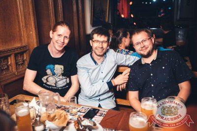 Стендап: Комаров и Щербаков, 18 июля 2018 - Ресторан «Максимилианс» Тюмень - 60