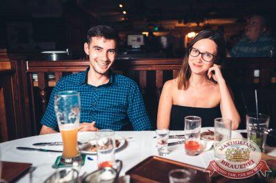 Стендап: Комаров и Щербаков, 18 июля 2018 - Ресторан «Максимилианс» Тюмень - 61