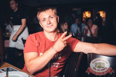 Стендап: Комаров и Щербаков, 18 июля 2018 - Ресторан «Максимилианс» Тюмень - 62