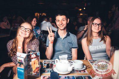 Стендап: Комаров и Щербаков, 18 июля 2018 - Ресторан «Максимилианс» Тюмень - 64