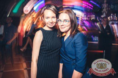 Стендап: Комаров и Щербаков, 18 июля 2018 - Ресторан «Максимилианс» Тюмень - 65