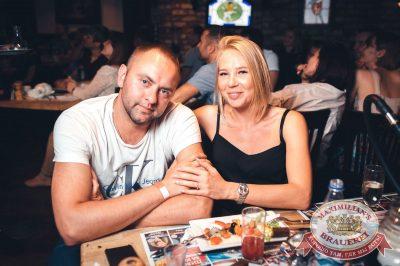 Стендап: Комаров и Щербаков, 18 июля 2018 - Ресторан «Максимилианс» Тюмень - 66