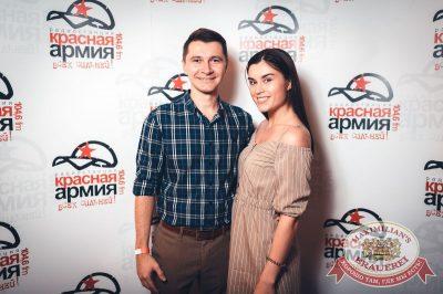 Стендап: Комаров и Щербаков, 18 июля 2018 - Ресторан «Максимилианс» Тюмень - 7