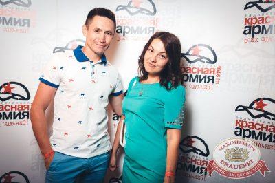 Стендап: Комаров и Щербаков, 18 июля 2018 - Ресторан «Максимилианс» Тюмень - 8