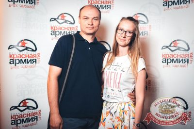 Стендап: Комаров и Щербаков, 18 июля 2018 - Ресторан «Максимилианс» Тюмень - 9