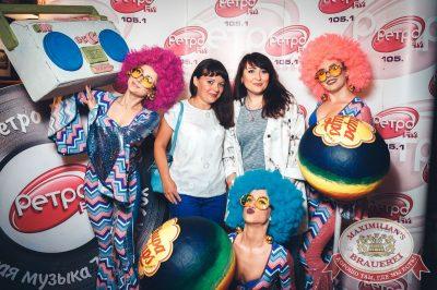 Вечеринка «Ретро FM», 20 июля 2018 - Ресторан «Максимилианс» Тюмень - 10