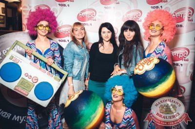 Вечеринка «Ретро FM», 20 июля 2018 - Ресторан «Максимилианс» Тюмень - 11