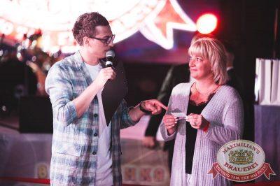 Вечеринка «Ретро FM», 20 июля 2018 - Ресторан «Максимилианс» Тюмень - 12