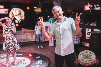 Вечеринка «Ретро FM», 20 июля 2018 - Ресторан «Максимилианс» Тюмень - 13