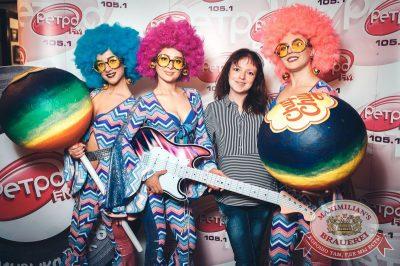 Вечеринка «Ретро FM», 20 июля 2018 - Ресторан «Максимилианс» Тюмень - 2