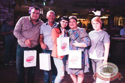 Вечеринка «Ретро FM», 20 июля 2018 - Ресторан «Максимилианс» Тюмень - 21