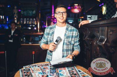 Вечеринка «Ретро FM», 20 июля 2018 - Ресторан «Максимилианс» Тюмень - 22