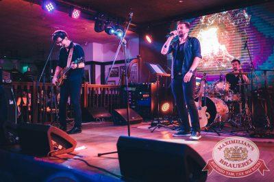 Вечеринка «Ретро FM», 20 июля 2018 - Ресторан «Максимилианс» Тюмень - 23