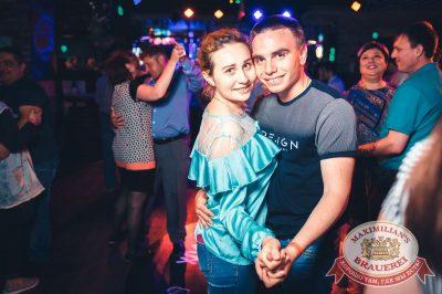 Вечеринка «Ретро FM», 20 июля 2018 - Ресторан «Максимилианс» Тюмень - 29