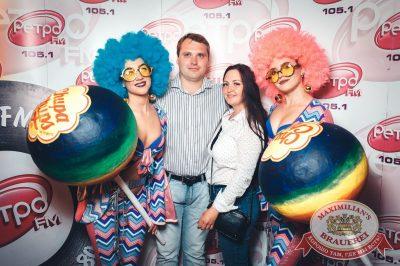 Вечеринка «Ретро FM», 20 июля 2018 - Ресторан «Максимилианс» Тюмень - 3