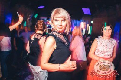 Вечеринка «Ретро FM», 20 июля 2018 - Ресторан «Максимилианс» Тюмень - 31