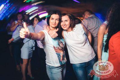 Вечеринка «Ретро FM», 20 июля 2018 - Ресторан «Максимилианс» Тюмень - 33