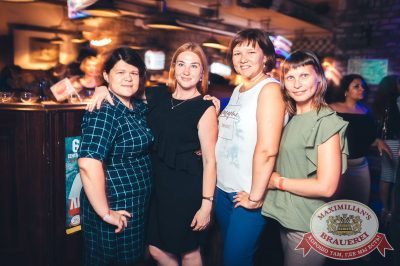 Вечеринка «Ретро FM», 20 июля 2018 - Ресторан «Максимилианс» Тюмень - 36