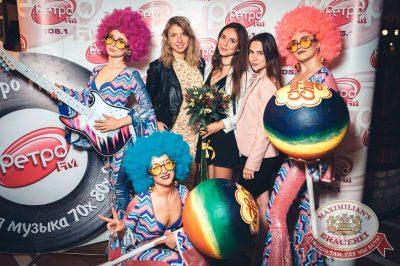 Вечеринка «Ретро FM», 20 июля 2018 - Ресторан «Максимилианс» Тюмень - 4