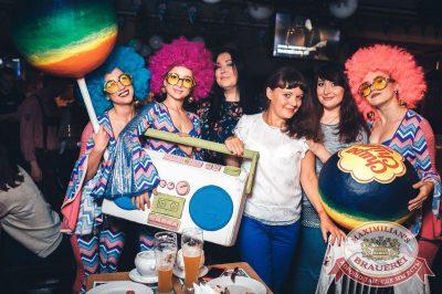 Вечеринка «Ретро FM», 20 июля 2018 - Ресторан «Максимилианс» Тюмень - 40