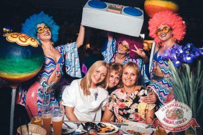 Вечеринка «Ретро FM», 20 июля 2018 - Ресторан «Максимилианс» Тюмень - 43